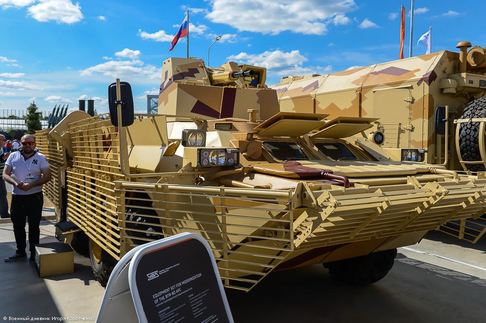 Модернизированный БТР-80 АО «ЦНИИ «Буревестник»