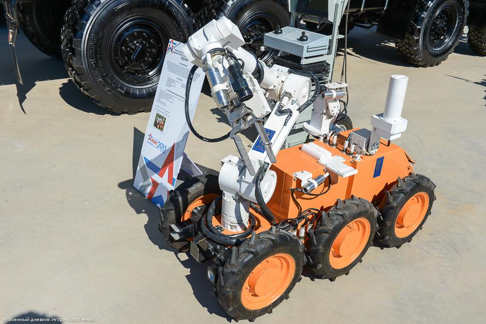 """Робот дистанционно управляемый радиационной и химической разведки """"РД-РЧР"""""""