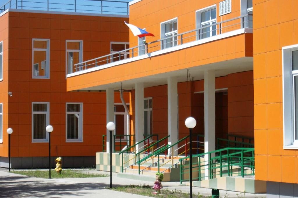 В  Московской области открылся детский сад на 140 мест
