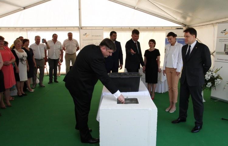 В Тульской области запущено строительство завода по производству премиксов и комбикормов