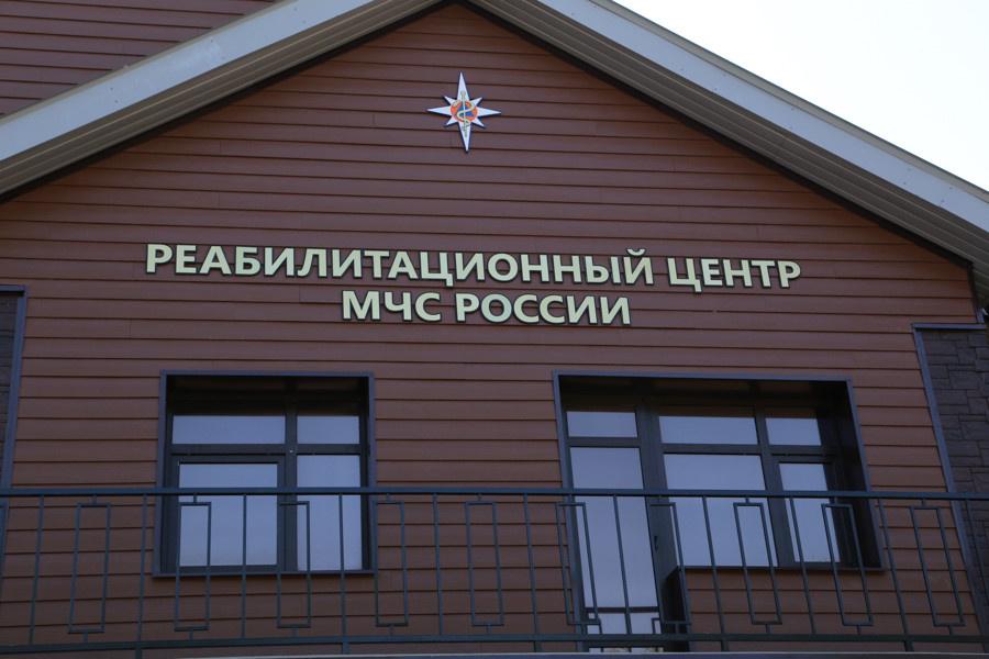 В Вологодской области открыли реабилитационный центр для спасателей