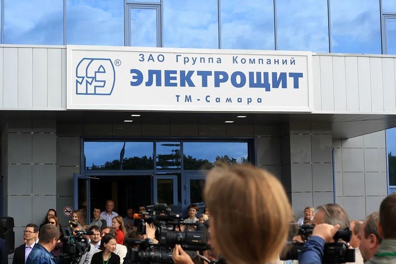 Международный инжиниринговый центр открыт в Самаре