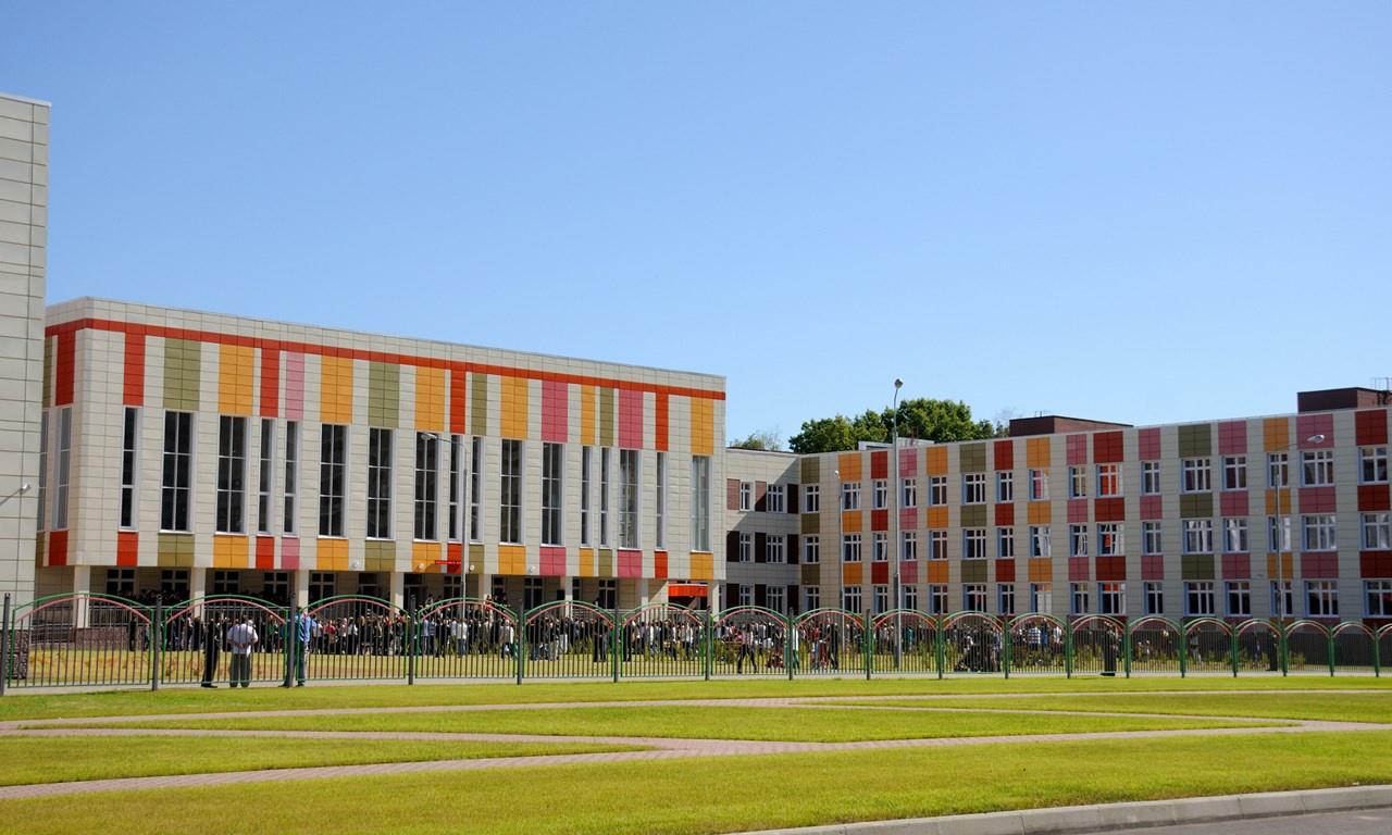 В подмосковной Балашихе открылась школа на 1100 мест и детский сад на 300 мест