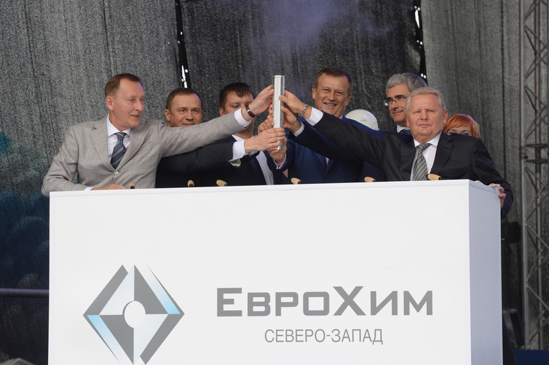 В Ленинградской области начато строительство завода по производству аммиака