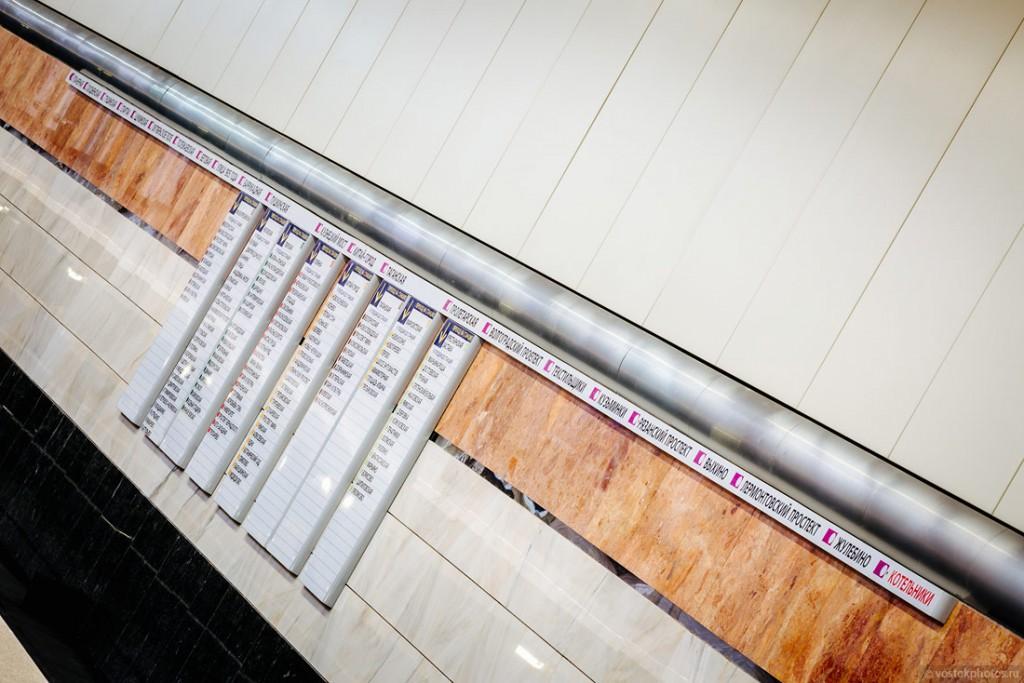 Котельники стала 23-й станцией фиолетовой ветки метро.