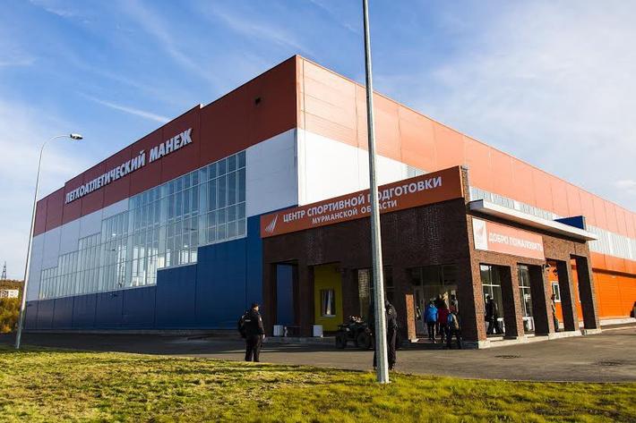 В Мурманске открылся легкоатлетический манеж