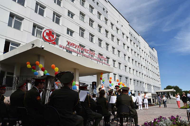 В Благовещенске Амурской области открылся новый хирургический корпус горбольницы