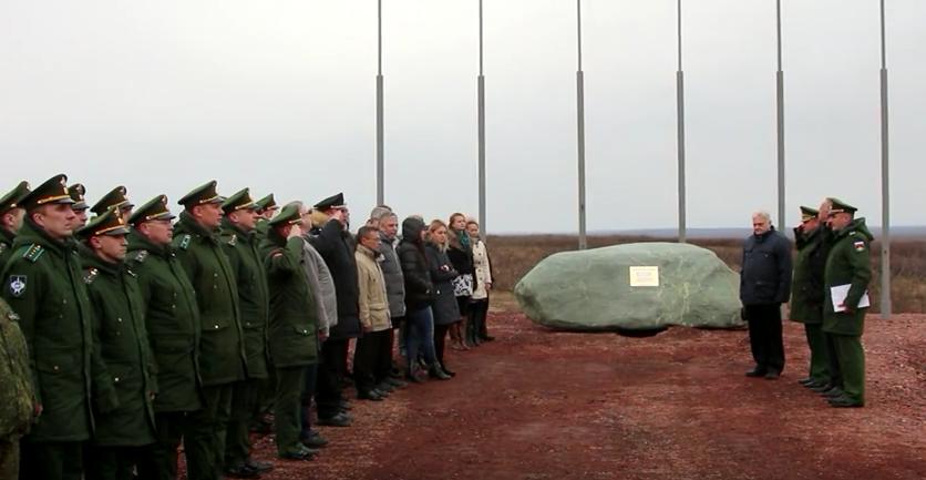 В Воркуте началось строительство радиолокационной станции