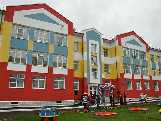 В Ярославской области открылся новый детский сад