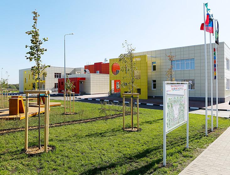 В Белгородской области открыли детский сад «Искринка» на 350 мест