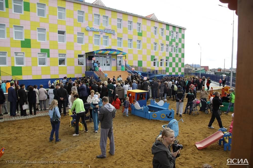 В селе Пригородное города Якутска открылся детский сад на 390 мест