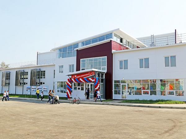 Универсальный спортивный комплекс открылся в поселке Еланцы Иркутской области
