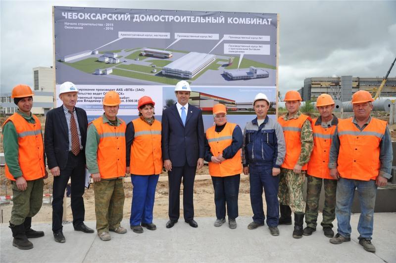 В Новочебоксарске Чувашии начато строительство завода «Чебоксарский домостроительный комбинат»