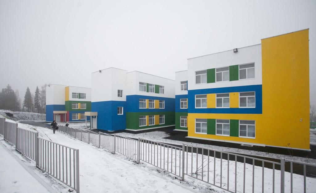 В Первоуральске запущен детский сад на 350 мест (Свердловская область)