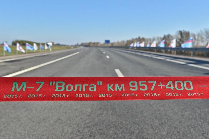 В Татарстане открыт участок трассы М7 и новая транспортная развязка