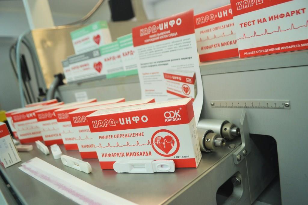 В Калужской области запущено производство тестов для раннего определения инфаркта миокарда