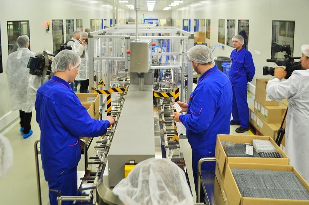 Фармкомпания открыла новое производство в Калужской области