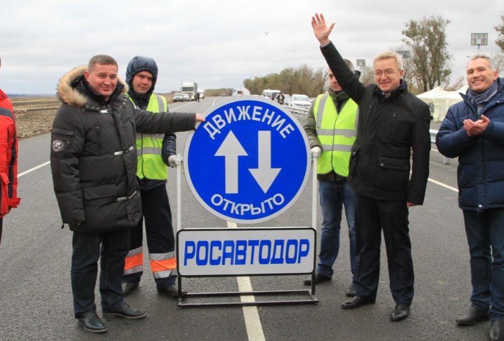После ремонта открыт участок федеральной трассы М-6 «Каспий» в Волгоградской области