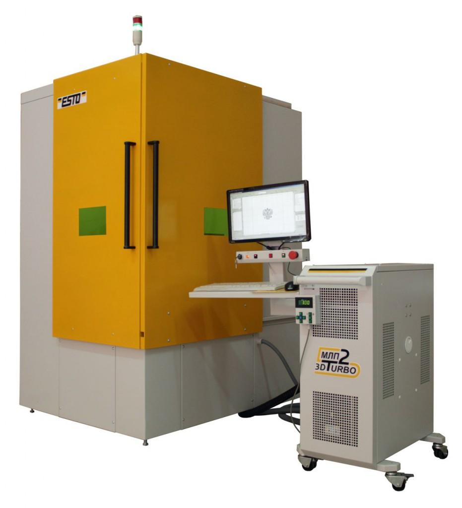 Машина лазерная специализированная МЛС2-6-005