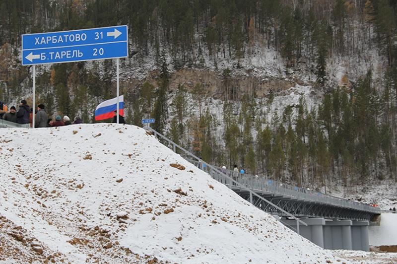 Строительство моста через реку Лена в Качугском районе завершено