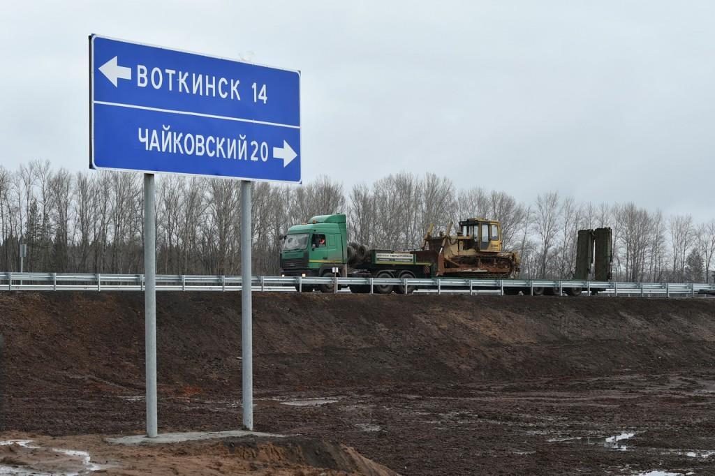 most_udmurtiya1