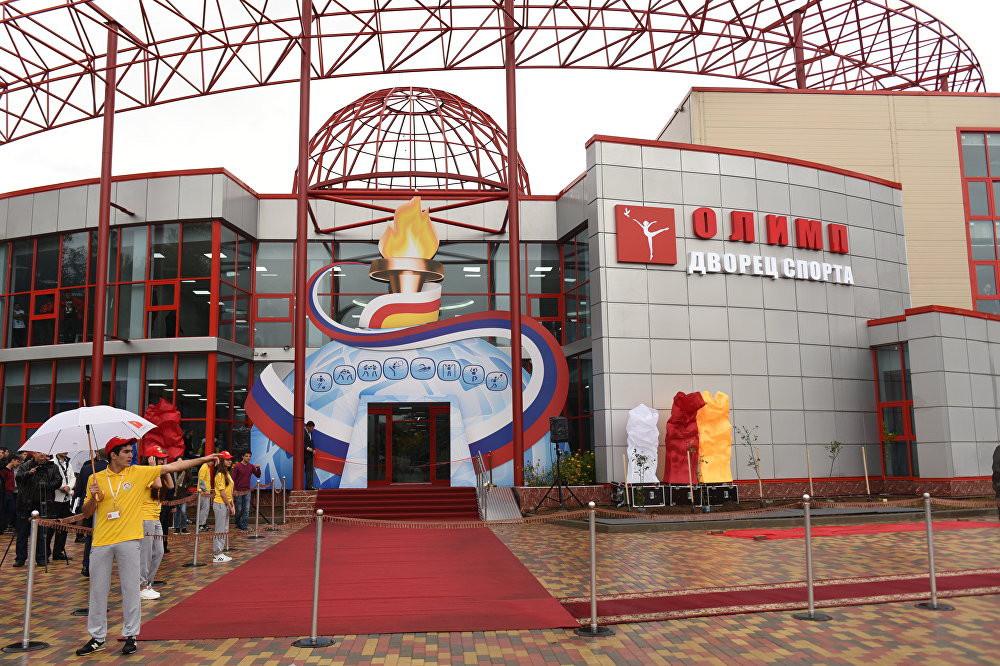 В Южной Осетии открыли Дворец спорта «Олимп»