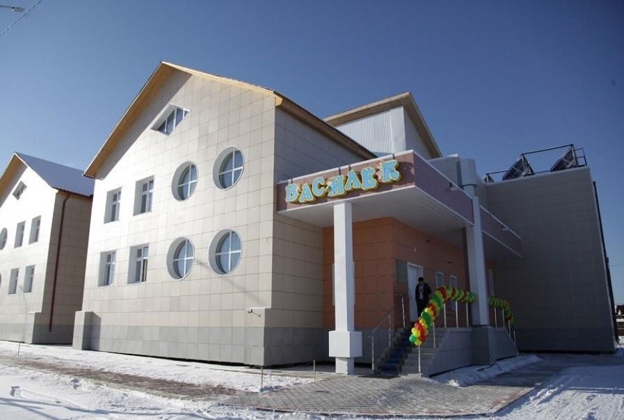 В Якутии введен в эксплуатацию экспериментальный энергоэффективный детский сад