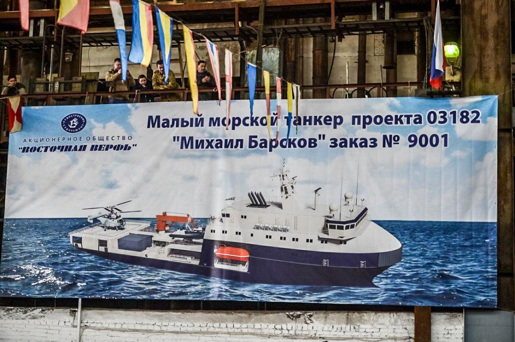 На «Восточной верфи» для ТОФ заложили танкер ледового класса