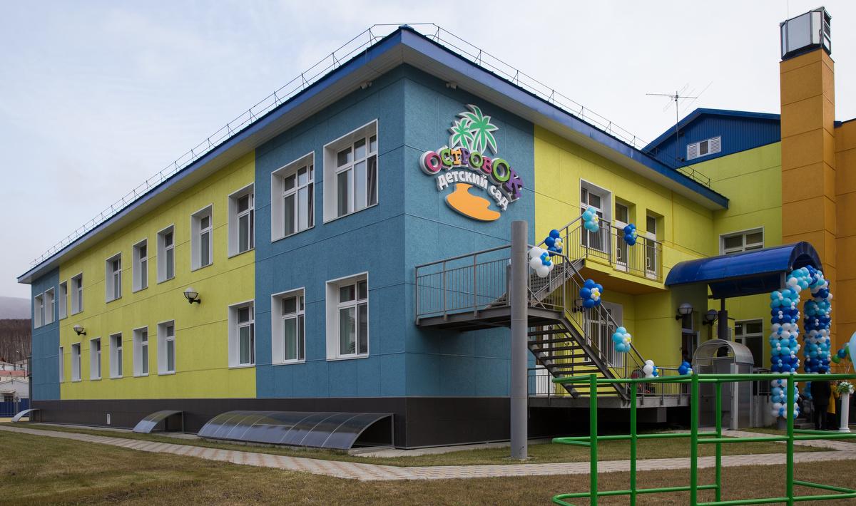 В Южно-Сахалинске открыл свои двери детсад «Островок» на 150 мест