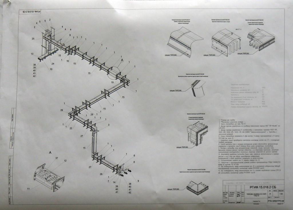 elektro-m_2a