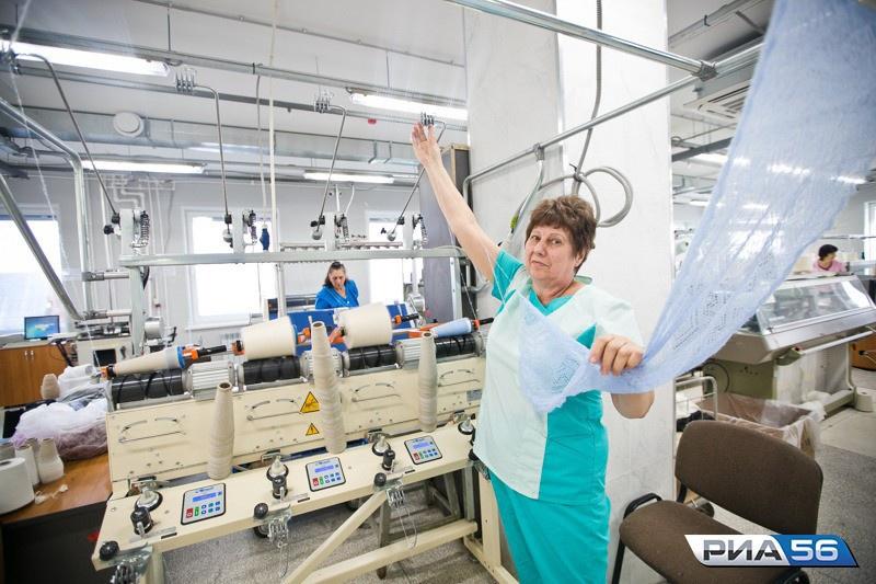 В Оренбурге открыли индустриальный парк «Оренбургский пуховый платок»
