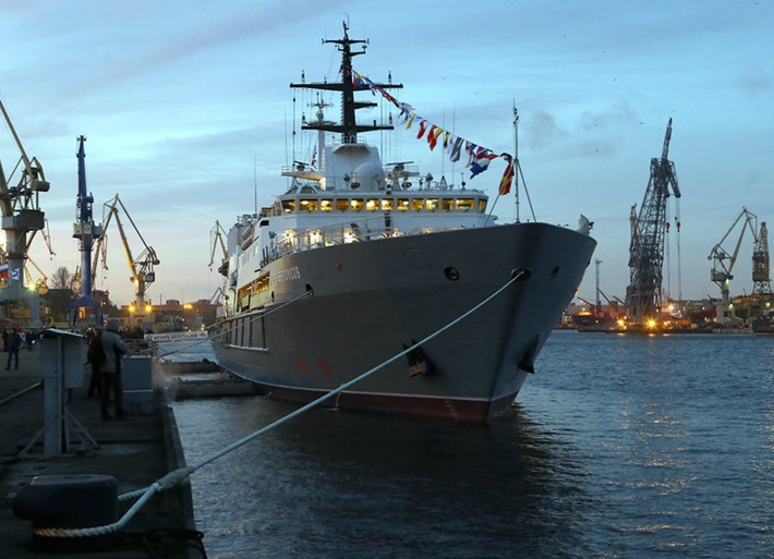 Спасательное судно «Игорь Белоусов» передано ВМФ