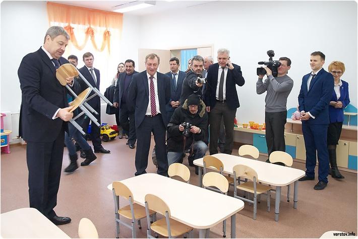 В Магнитогорске открыты 3 новых детских сада_5