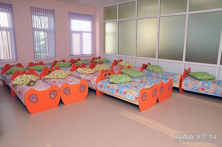 В Приморском крае открыт новый детский сад ___