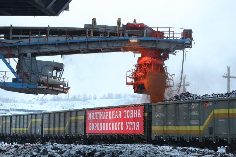 На крупнейшем угольном разрезе страны добыта миллиардная тонна угля