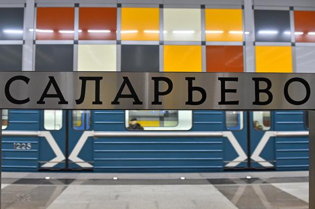 Открыта станция московской подземки Саларьево