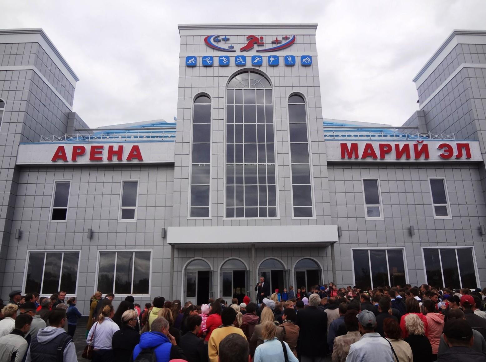 Открытие спорткомплекса Арена Марий-Эл