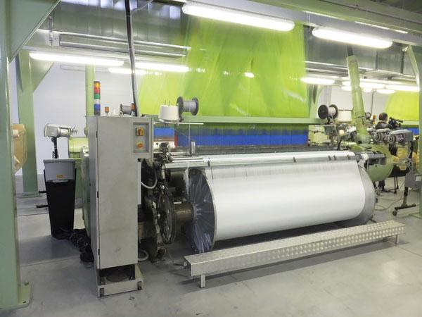 Производство текстилья