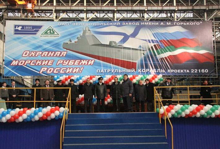 Третий патрульный корабль проекта 22160 Павел Державин заложен в Татарстане