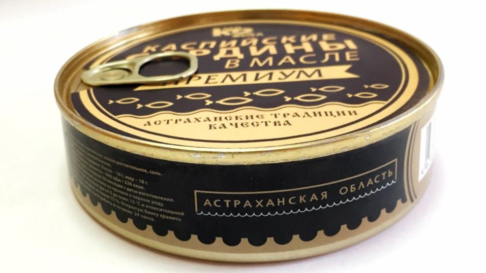 В Астраханской области запущено производство аналога Рижских шпрот