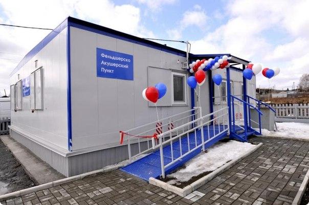 10 фельдшерско-акушерских пунктов открыты в Подмосковье с начала 2016 года