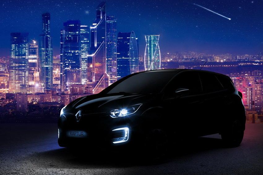 На заводе Автофрамос в Москве началось производство нового кроссовера Renault