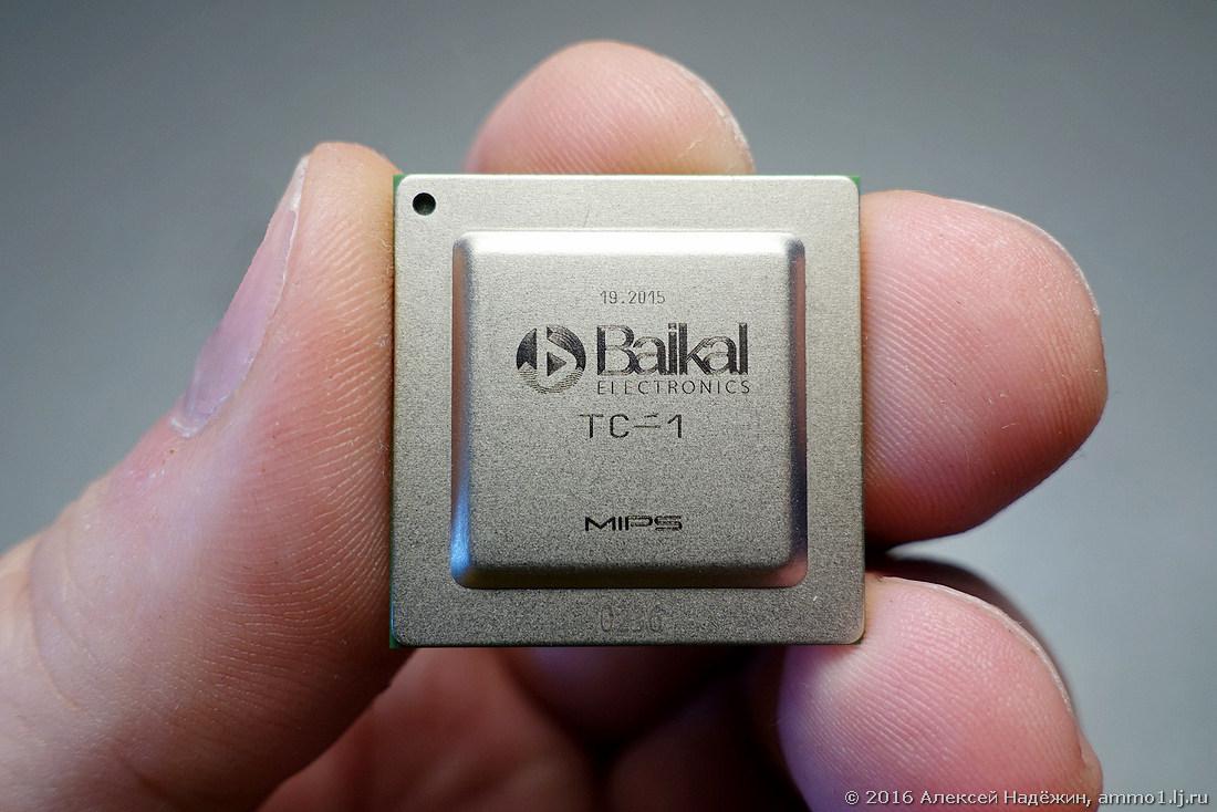 Новый Российский процессор Байкал