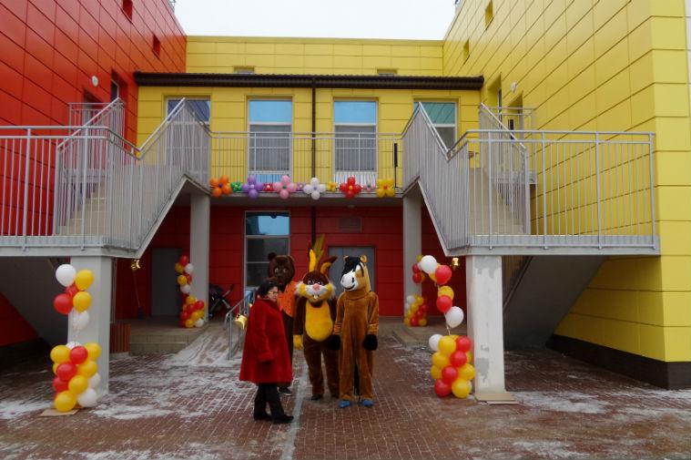 Новый детский сад на 140 детей открыли в поселке Лесные Поляны Пушкинского района Подмосковья