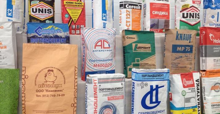 Производство бумажной упаковки открыто в Ростовской области