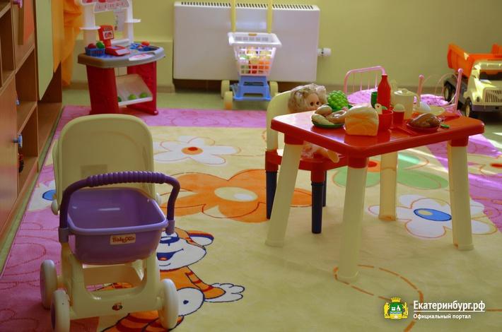 В Екатеринбурге открыт новый детский сад на 200 мест 3