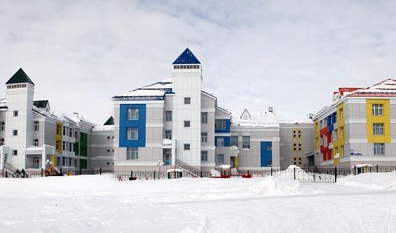 В Лабытнанги открыт новый детский сад