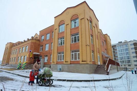 В Липецке открыт новый детский сад