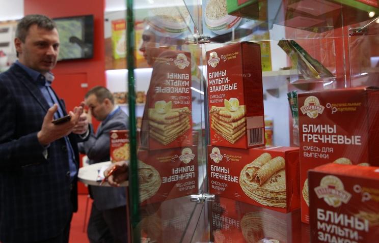 В Санкт-Петербурге открыт первый в России Центр поддержки экспорта отечественной продукции