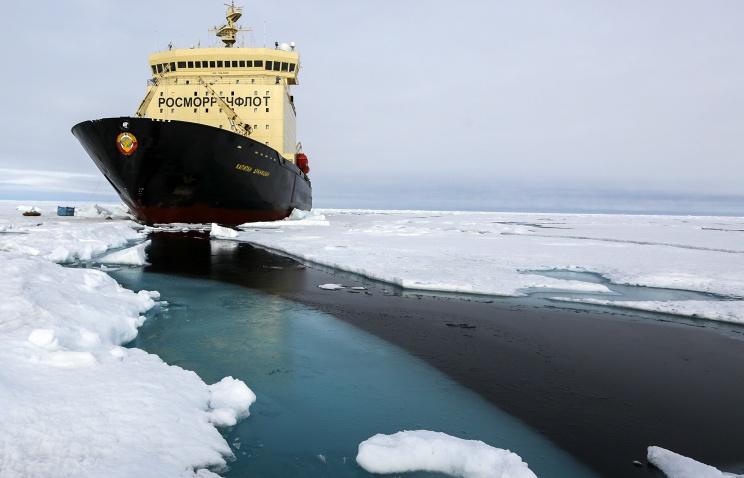 В арктических регионах России будут созданы опорные зоны развития